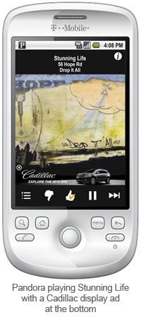 cadillac_android_screen.jpg