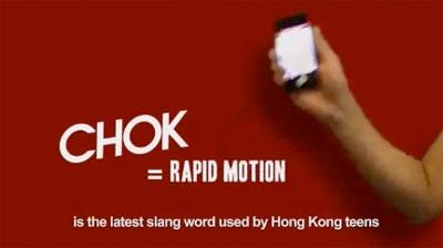 chok-2.jpg